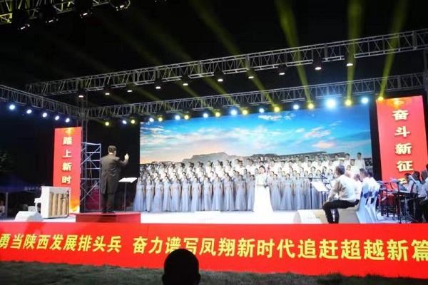 鳳翔區舉辦(ban)慶祝建黨100周年歌詠比(bi)賽